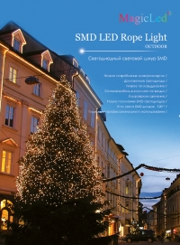 SMD LED Rope Light-5050-60