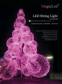 led string light 200-20m1