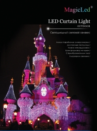 led Curtain light - 200