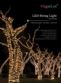 led string light 200-20m