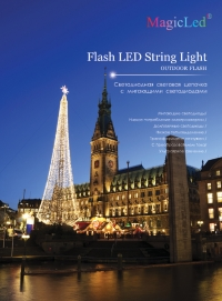 Flash led string light 120-12m