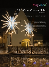 Cross led Curtain light - 456