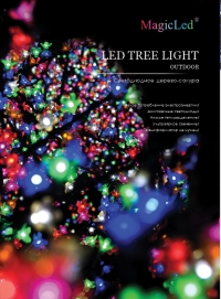 LED Tree Light chery - 1728