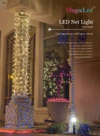 Led Net Light - 432-24 V
