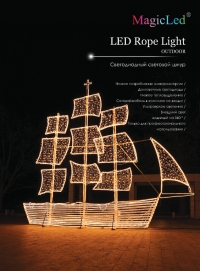 Led Rope Light-72