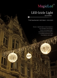 led lcicle light 304