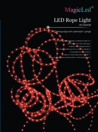 Led Rope Light -36