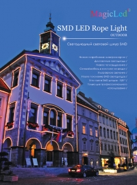 SMD LED Rope Light-3528-60