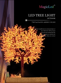 LED Tree Light chery - 6912